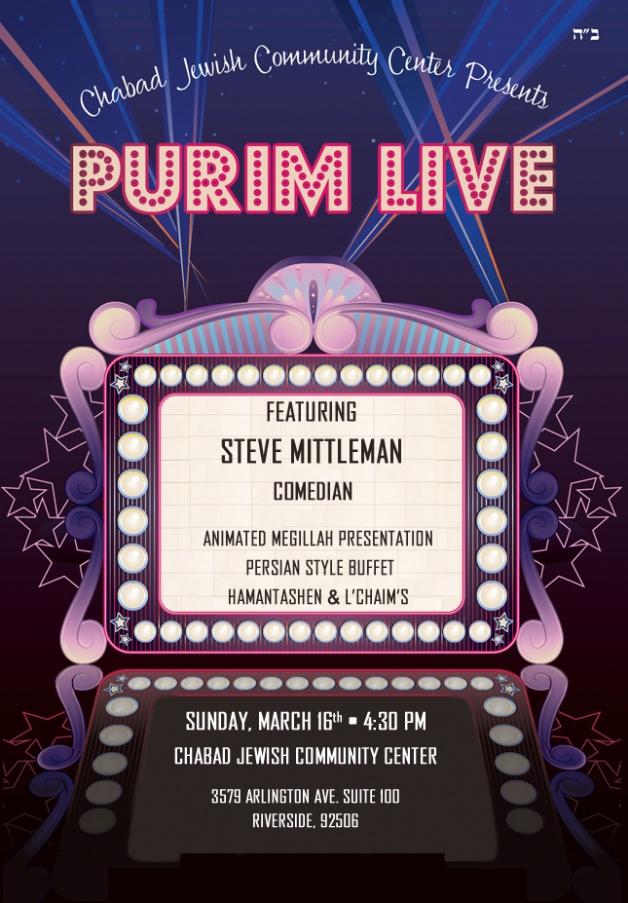 Purim Live