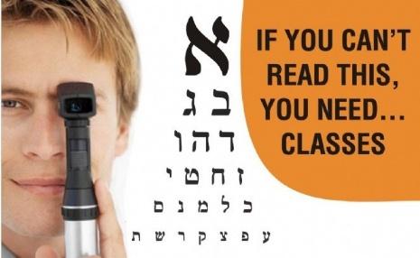 Hebrew Reading Crash Course