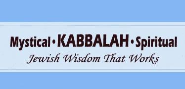 Kabbalah Lecture